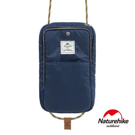 Naturehike  頸掛式防水收納包