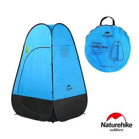 Naturehike  便攜式摺疊單人帳篷