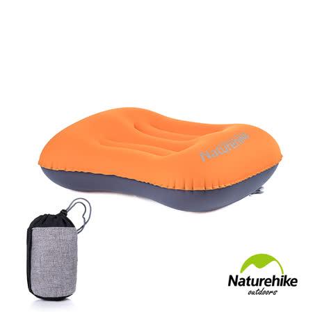 Naturehike  口袋充氣睡枕升級款