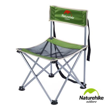 Naturehike  折疊椅