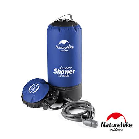 Naturehike  輕巧便攜戶外淋浴器