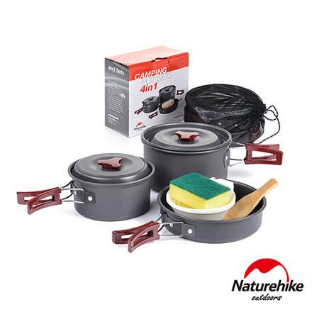 Naturehike  炊具套鍋餐具9件組