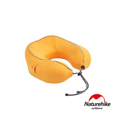 Naturehike  記憶棉智能電動U型按摩護頸枕