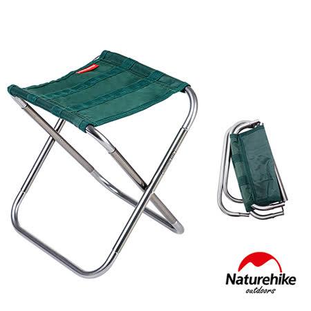 Naturehike L012 鋁合金折疊椅