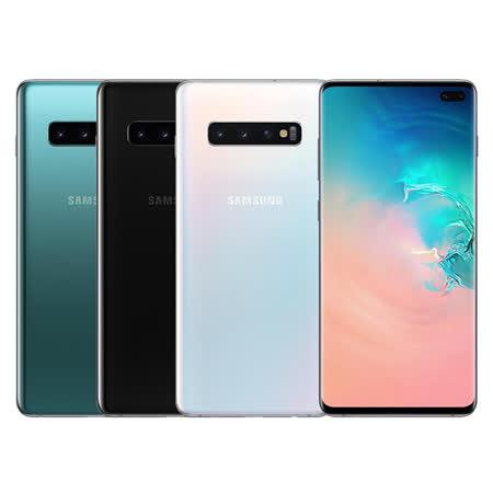 三星 Galaxy S10+ 128G 6.4 吋八核手機