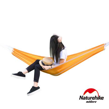 Naturehike  戶外降落傘布輕量單人吊床