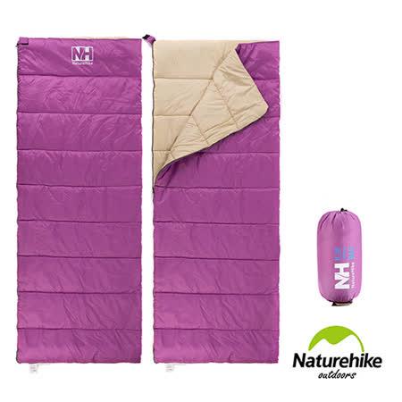 Naturehike H150 春夏款信封睡袋