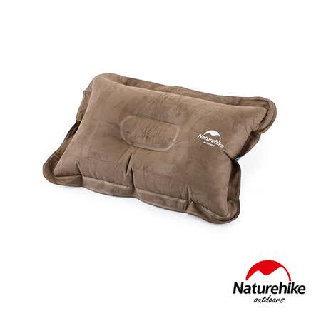 Naturehike  麂皮絨充氣枕 棕色