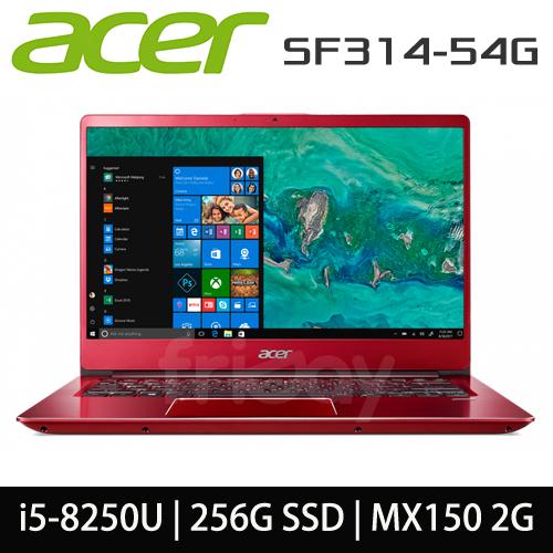 ACER 宏碁 SF314-54G-54A0 i5-8250U/4GB DDR4/256G SSD/MX150 2GB/14吋FHD