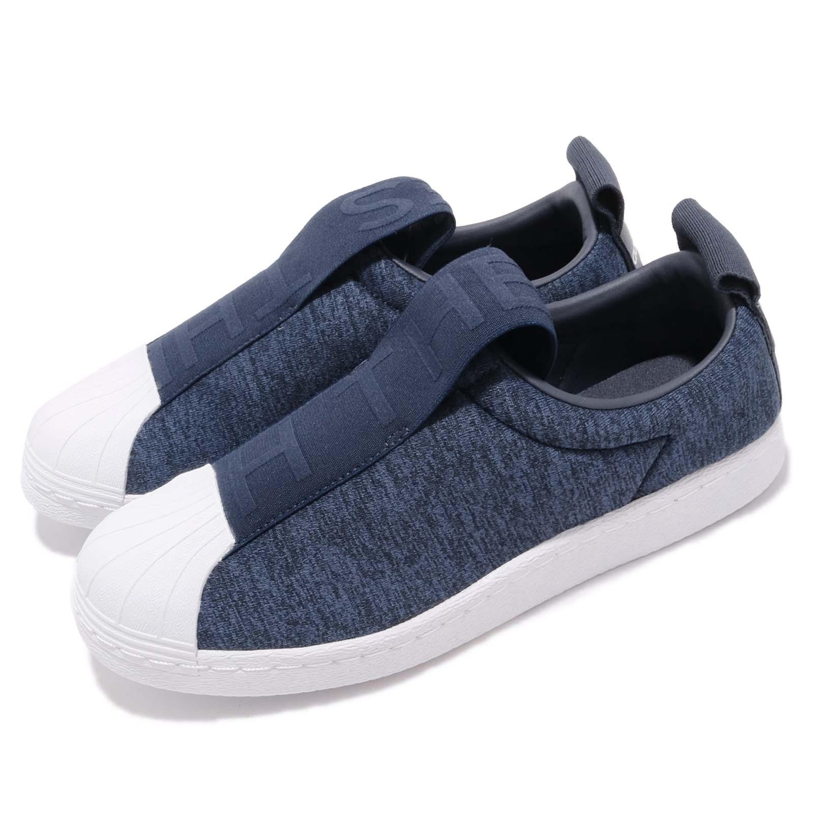 adidas 休閒鞋 Superstar Slip On 女鞋 CQ2519