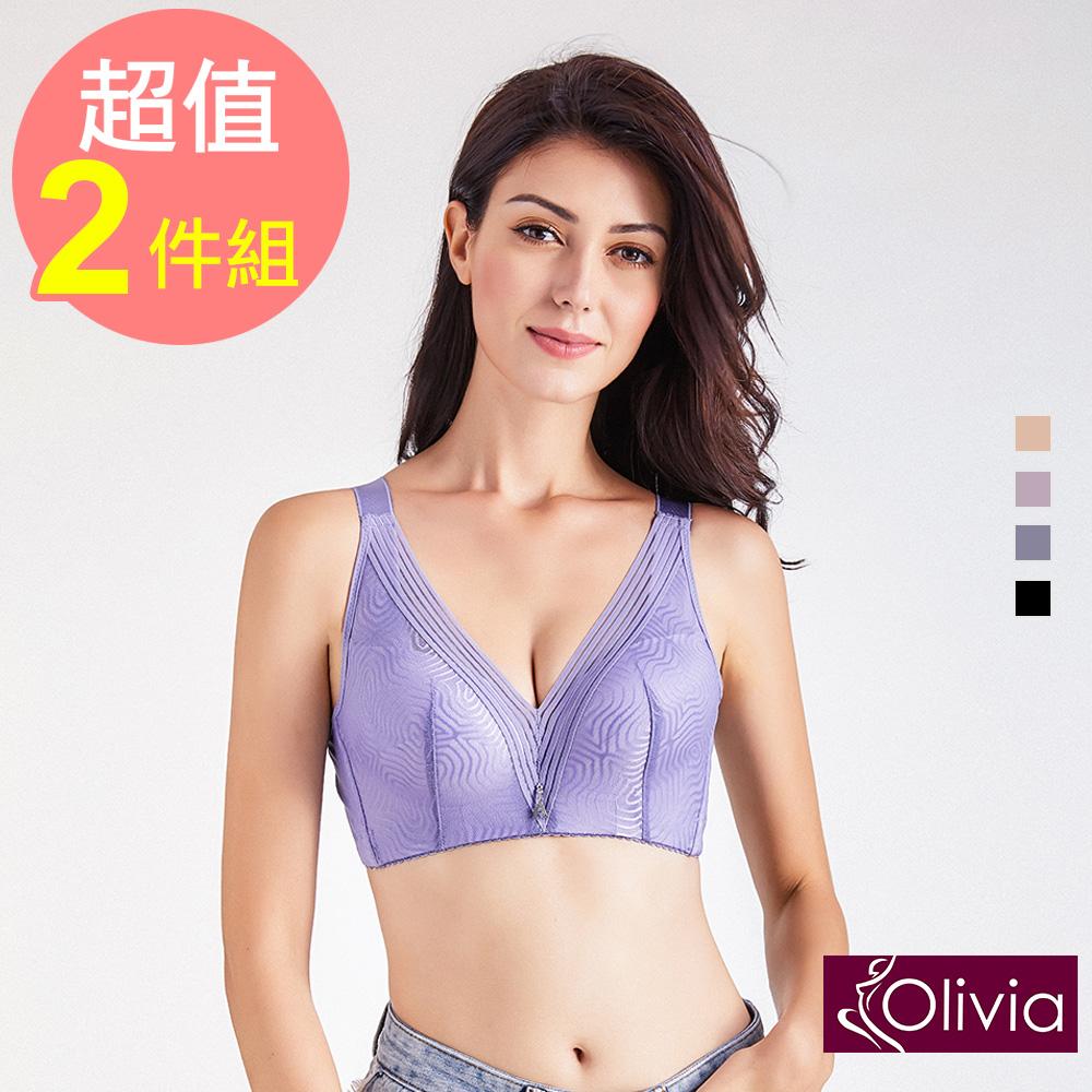 【Olivia】無鋼圈薄款加大尺碼浪漫網紗內衣(2件組)