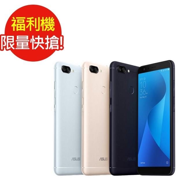 福利品ASUS ZenFone Max Plus (M1) 5.7 吋八核心(3G/32G)智慧型手機LTE(九成新)(黑)