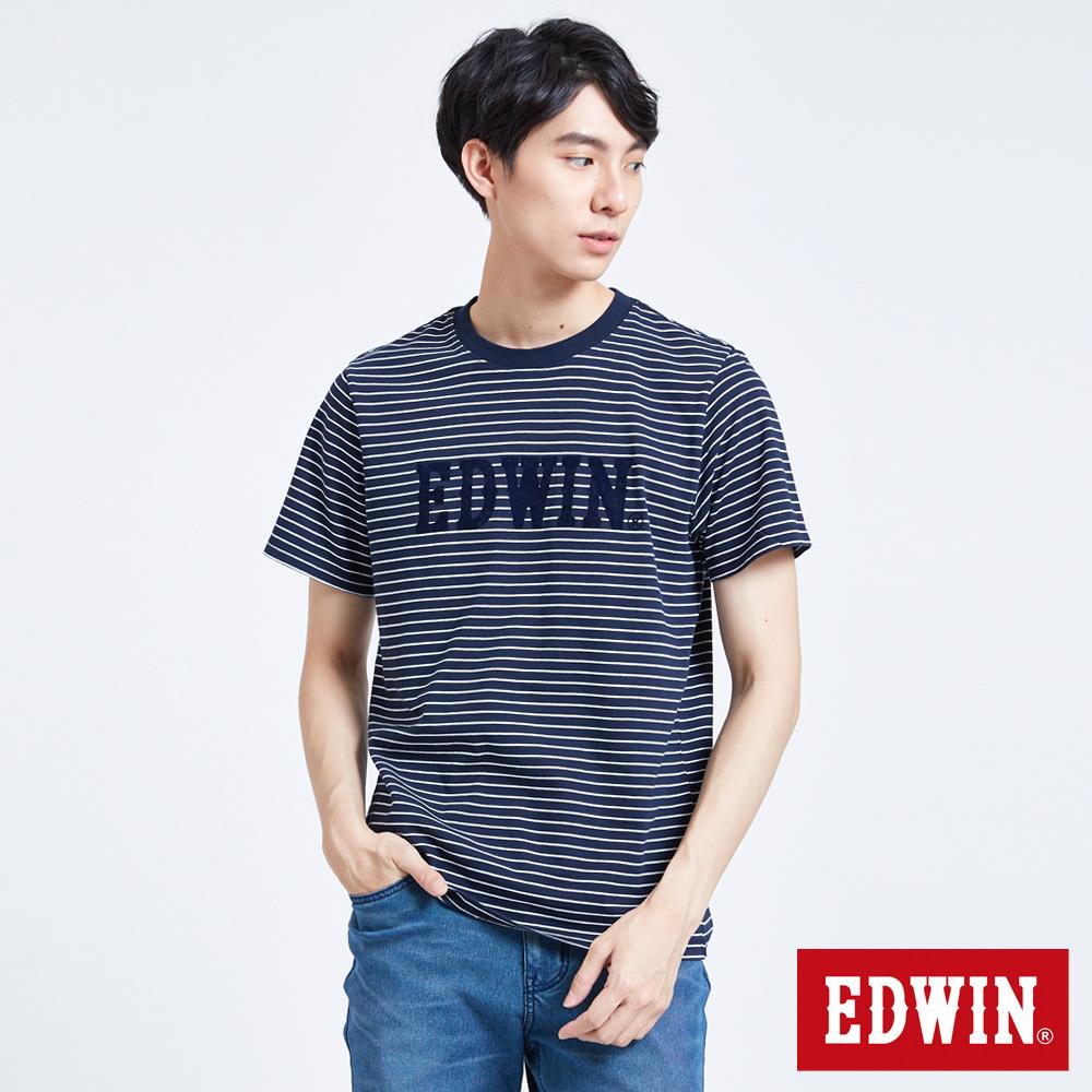 EDWIN 築地系列 植絨短袖T恤-男款-丈青