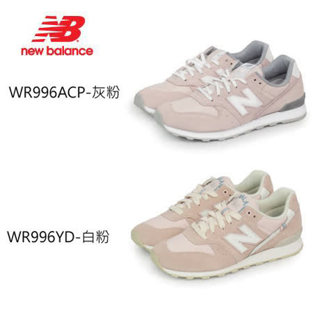 New Balance 女  996櫻花粉慢跑鞋