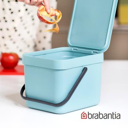 荷蘭Brabantia 多功能 餐廚置物桶6L-薄荷藍