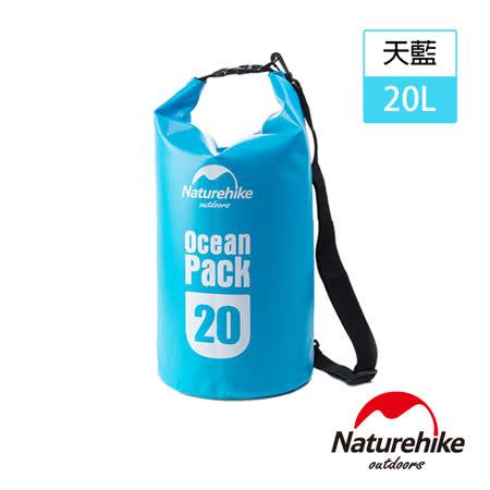 Naturehike  500D戶外超輕量防水袋