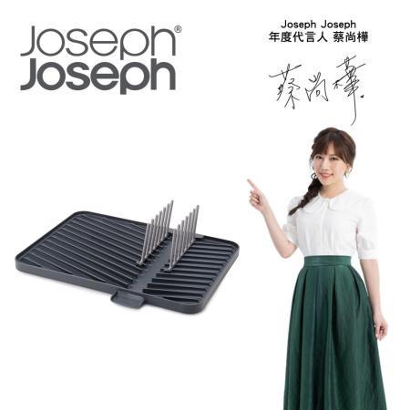 Joseph Joseph 好靈巧 可排水碗盤瀝水收納架(灰)