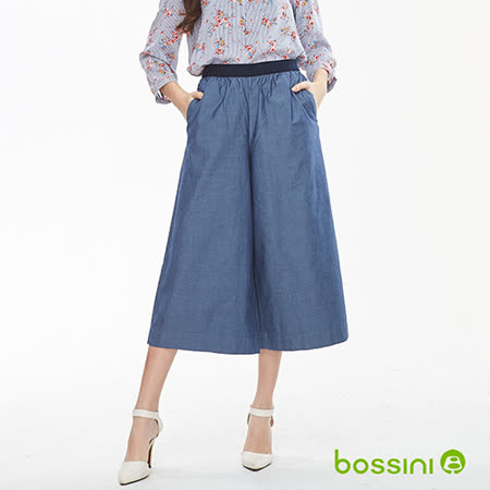bossini女裝 素色七分寬褲