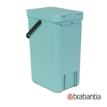 荷蘭Brabantia 多功能餐廚置物桶16L