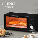 【優柏EUPA】 5公升定時電烤箱 TSK-K0698