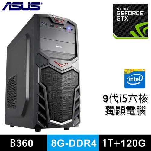 華碩B360平台 第九代 Intel i5-9400F 六核獨顯1660Ti 玩家娛樂機III