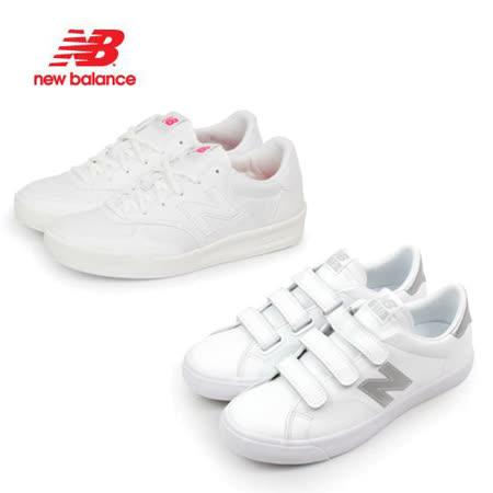 New Balance 女  限定版經典小白鞋(二款)