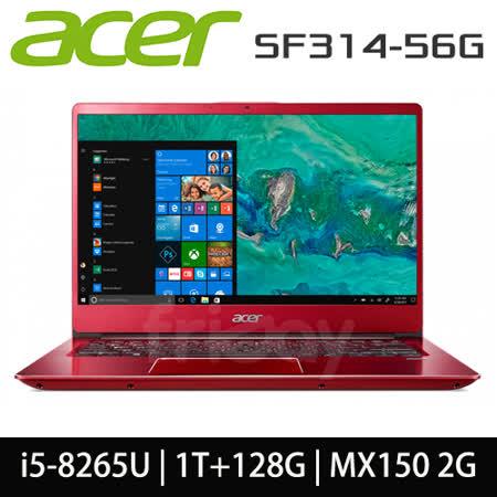 ACER 八代i5輕巧型 128G+1TB/MX150筆電