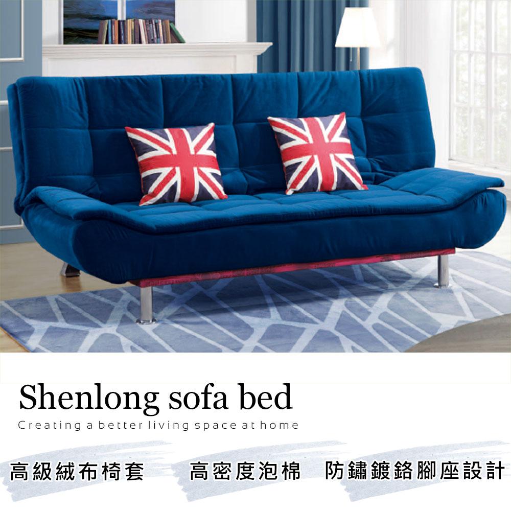 【ABOSS】Shenlong 雙人藍色絨布英倫風沙發床