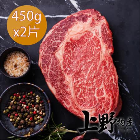 上野物產 1855巨無霸霜降牛排2片