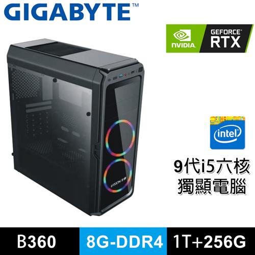 技嘉B360平台 第九代 Intel i5-9400F 六核獨顯2060 網咖推薦款II