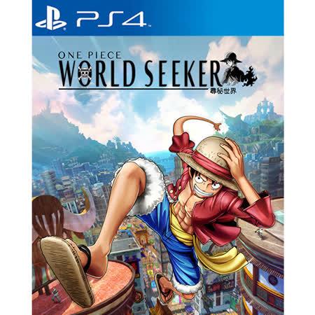 PS4 航海王 尋秘世界