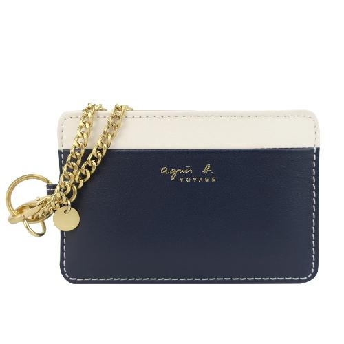 agnes b. 燙金雙色皮革證件夾(附鍊)(深藍/米)