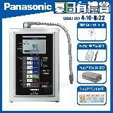 (8/31前送14吋電風扇)Panasonic國際牌鹼性離子整水器TK-AS63ZTA