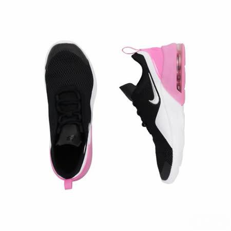 newest 3e8ae bdbd4 ... NIKE 女NIKE AIR MAX MOTION 2 (GS) 慢跑鞋- AQ2745001 ...