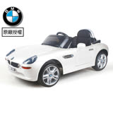 【親親Ching Ching】BMW Z8電動車(白) RT-1288