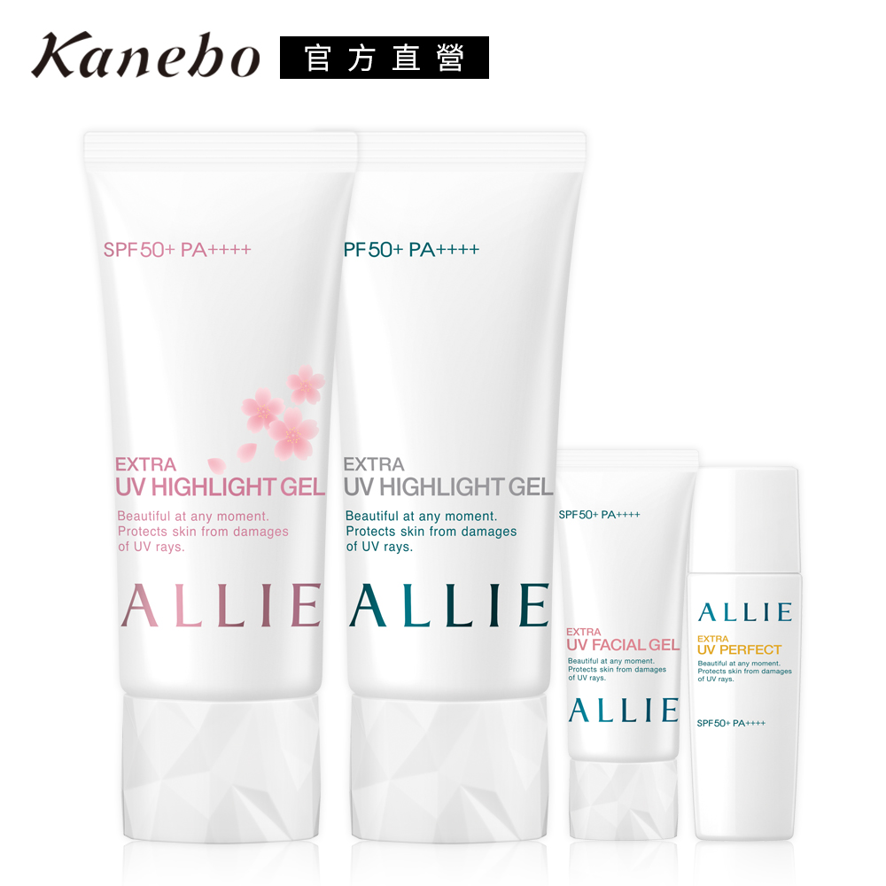 Kanebo 佳麗寶 ALLIE EX UV高效防曬水凝乳母親節限定組