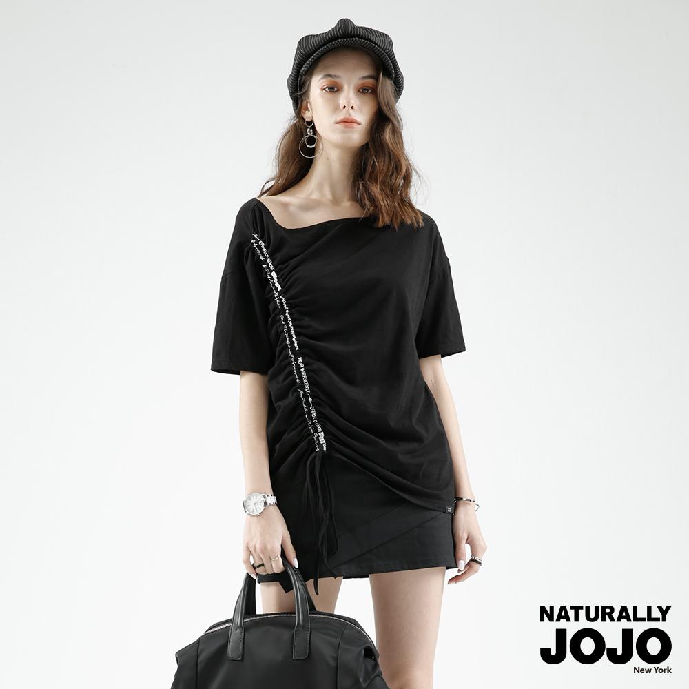 【NATURALLY JOJO】 側抽繩印竹節衣 (黑)