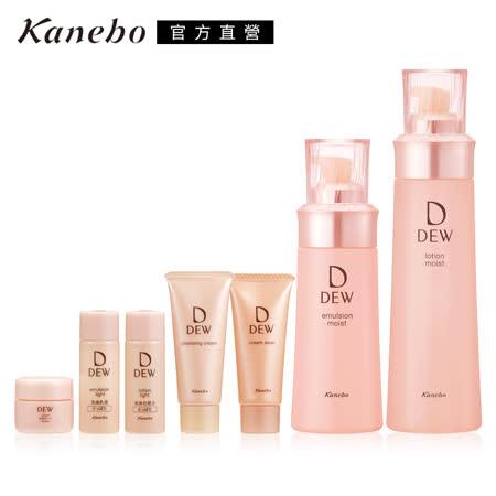 Kanebo 佳麗寶 DEW水潤柔膚露+乳超值發燒組