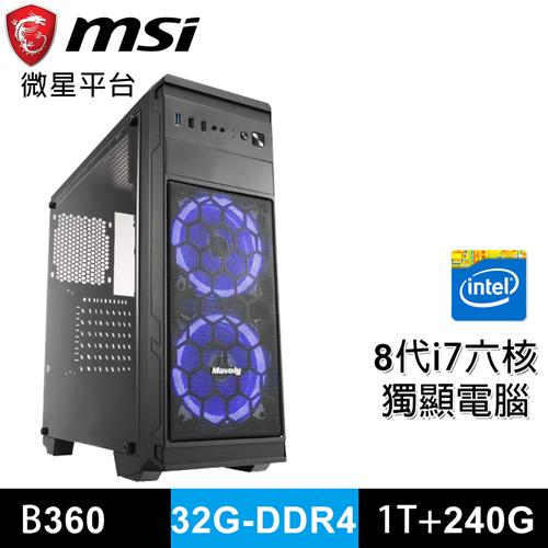 微星B360平台 第八代 Intel i7-8700 六核獨顯RTX2070 3D繪圖推薦款I