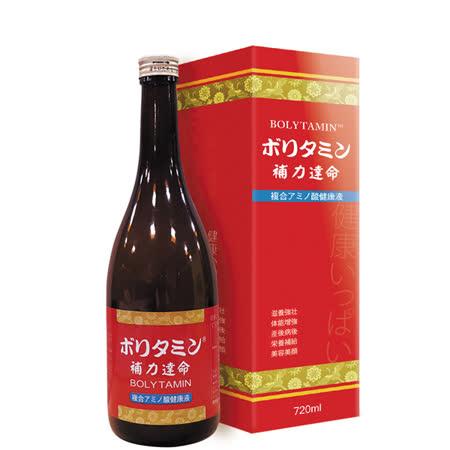日本原裝 補力達 命複合胺基酸飲720ml