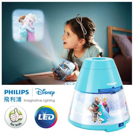 PHILIPS飛利浦 迪士尼系列LED投影燈(2入)