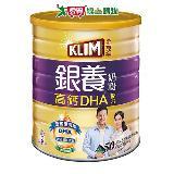 金克寧銀養奶粉高鈣DHA配方1.5kg