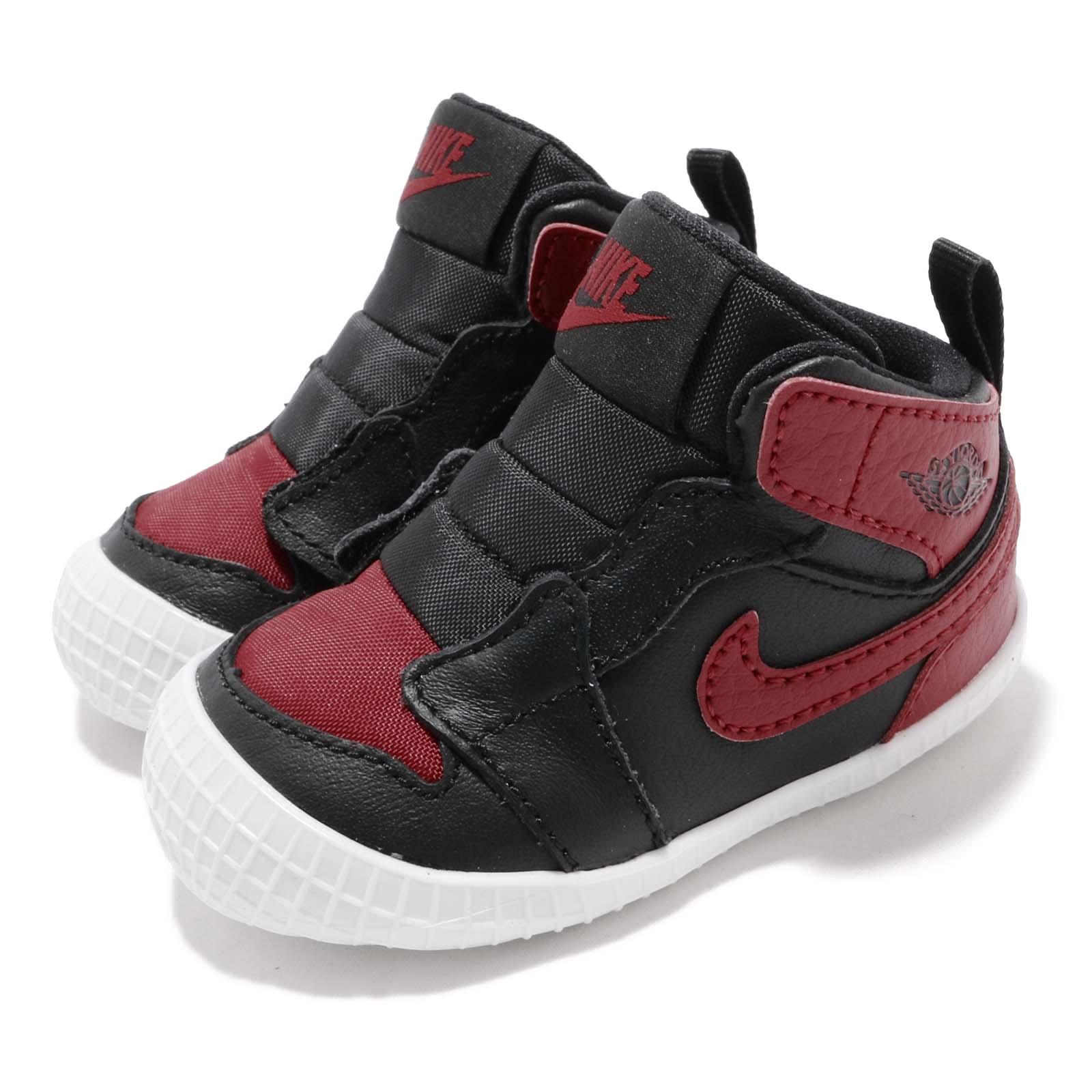 Nike 休閒鞋 Jordan 1 CRIB Bootie 童鞋 AT3745-023