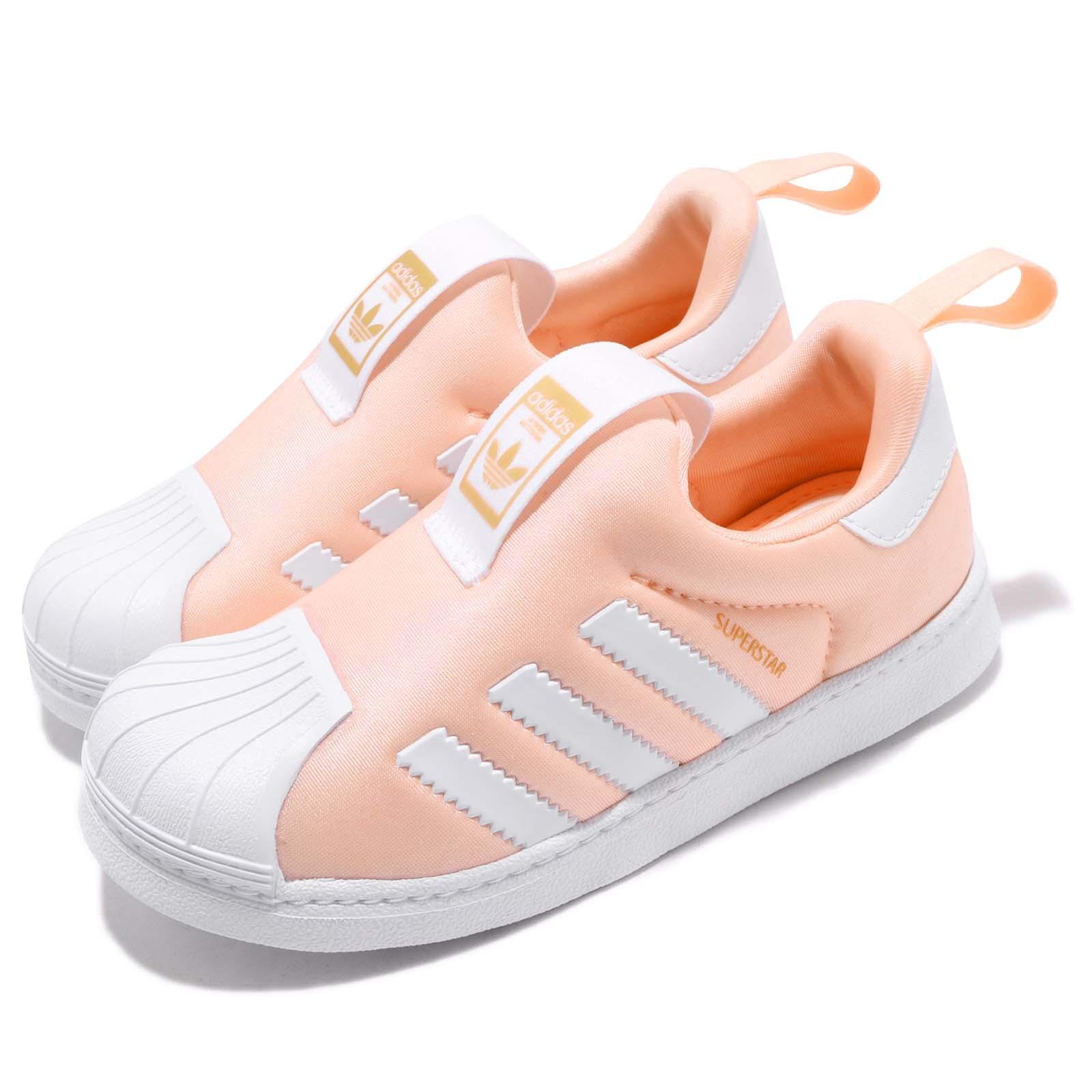 adidas 休閒鞋 Superstar 360 運動 童鞋 DB2882
