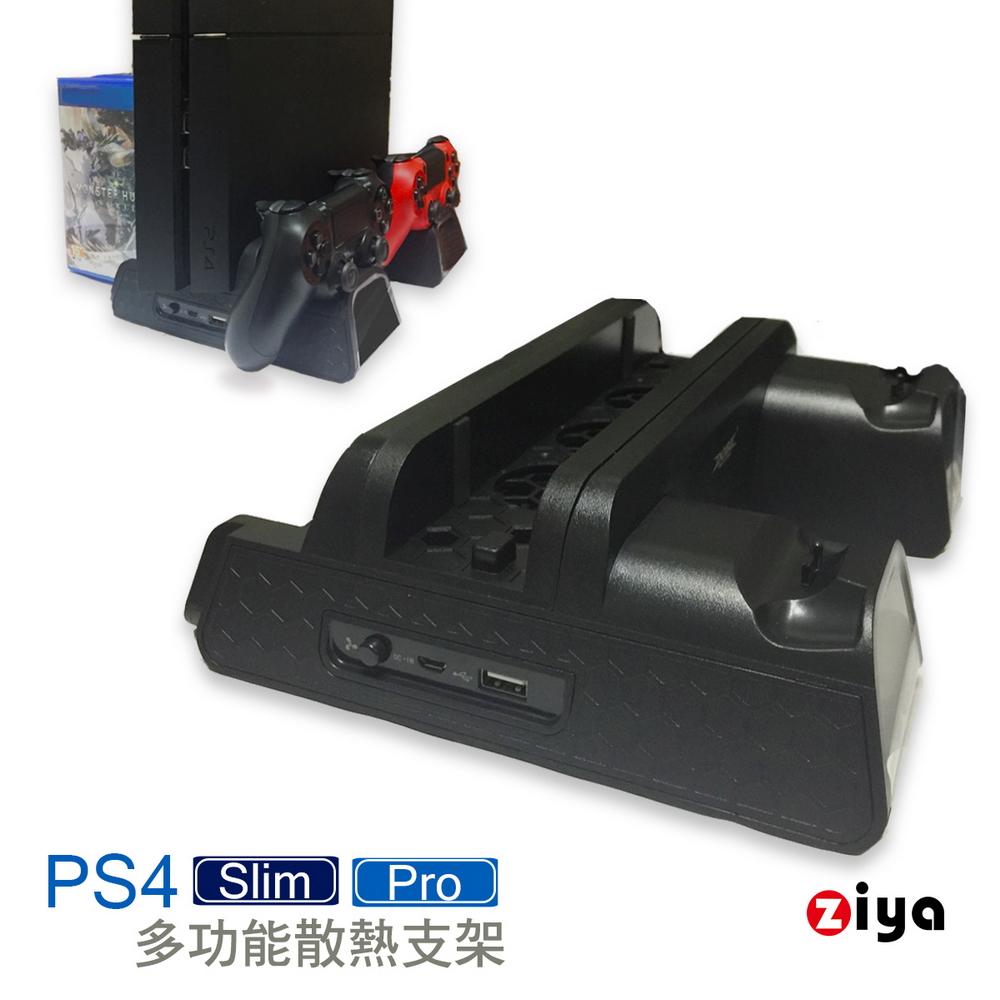 [ZIYA] SONY PS4 Pro / PS4 Slim 兩用 遊戲主機底座/支架 航母款