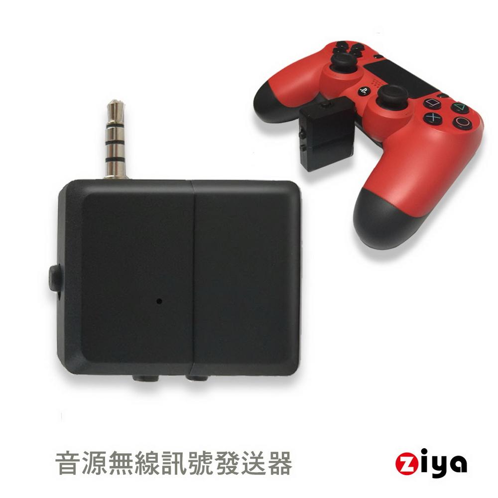 [ZIYA] PS4 Slim Pro XBOX ONE SWITCH 遊戲手把/手柄訊號發送器轉無線耳機 快適款