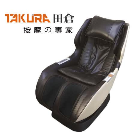 (TAKURA 田倉) 魔幻沙發按摩椅-魅力棕