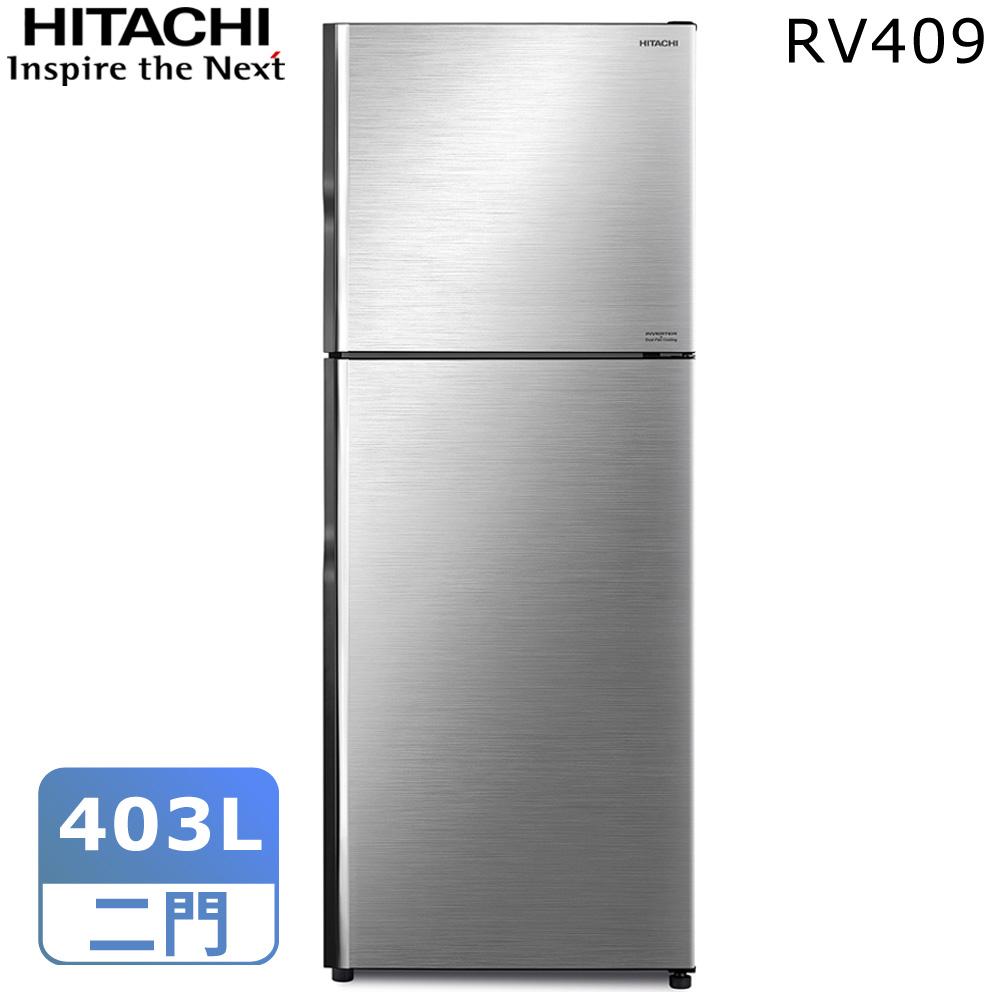 【HITACHI日立】403公升變頻兩門冰箱RV409 * 加送夢特嬌毛巾禮盒