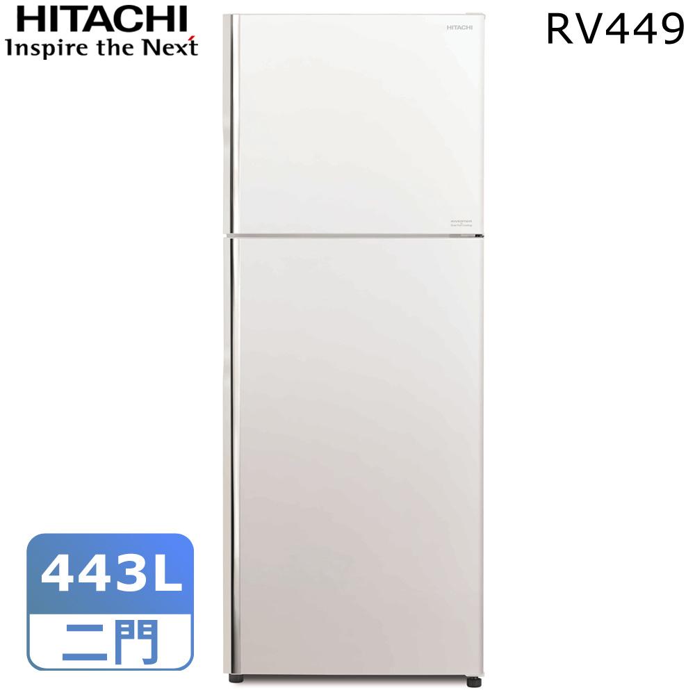 【HITACHI日立】443公升變頻兩門冰箱RV449 * 加送夢特嬌毛巾禮盒