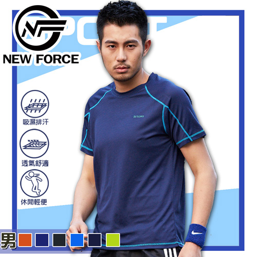 (NEW FORCE) 冰涼速乾蜂窩透氣男女排汗衫-男款深藍